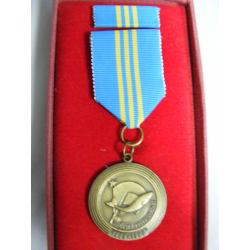 Český rybářský svaz, Za 20 let obětavé práce v rybářství 1969-1989