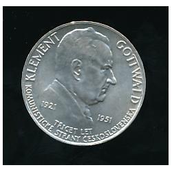 Mince 100 Kčs - Třicáté výročí založení KSČ