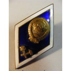 Sovětský vojenský odznak - Absolventa VŠ